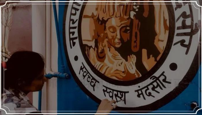 Satrangi Mandsaur : Dil Become Child and made World Record