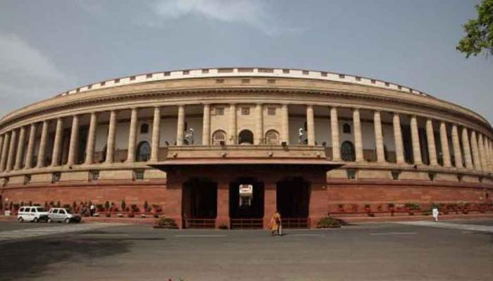 संसद की सुरक्षा के लिए गृह मंत्रालय ने 9.21 करोड़ रुपये की राशि की जारी