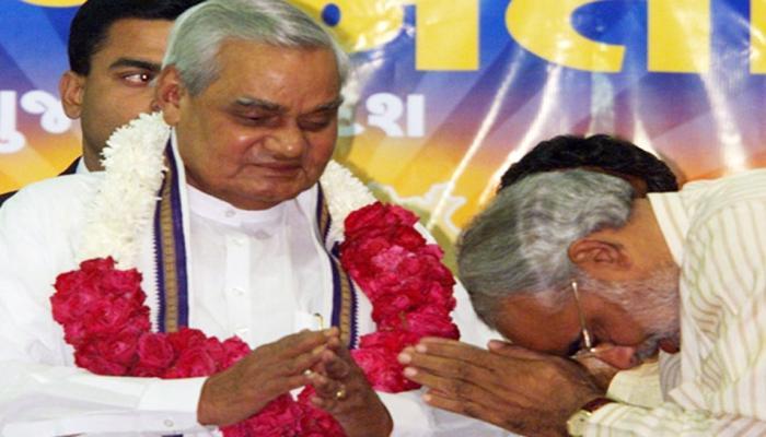 भारतीय राजनीति के 'अटल' के जीवन से जुड़ी 11 अहम बातें