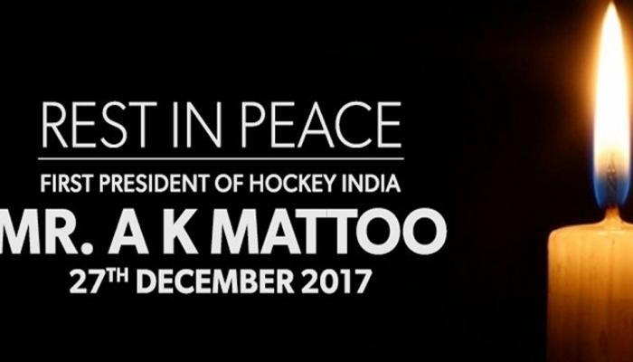 हॉकी इंडिया के पूर्व अध्यक्ष एवं अनुभवी खेल प्रशासक अशोक मट्टू का निधन