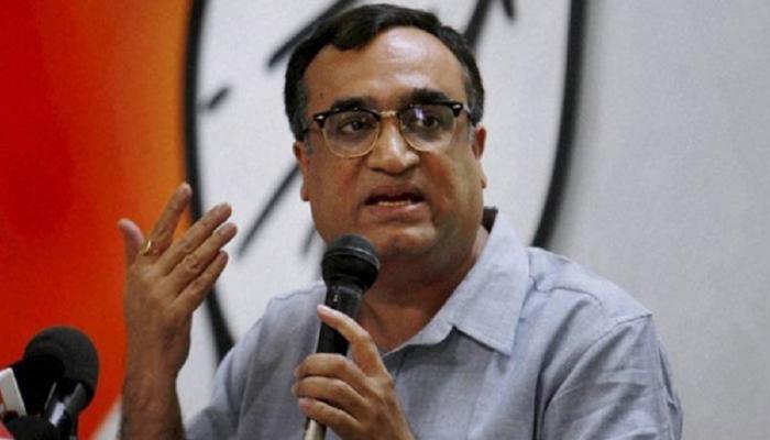 अजय माकन ने कहा- दिल्ली में परिवर्तन शुल्क घटाए केंद्र
