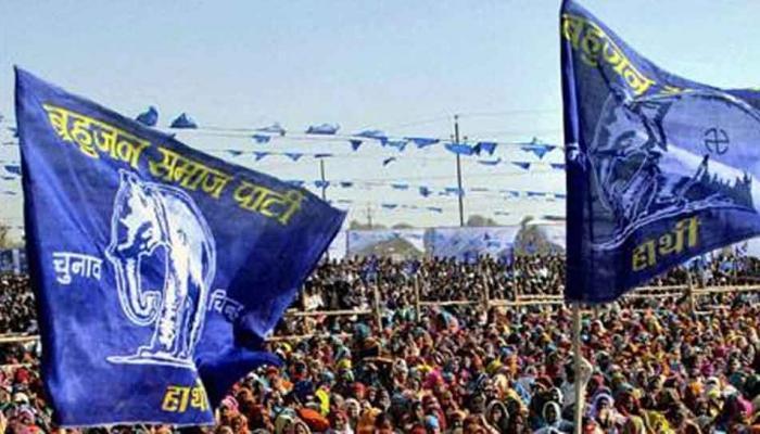 पाकिस्तान जिंदाबाद के नारे लगाने पर BSP नेता की बढ़ीं मुश्किलें, होगा देशद्रोह का मुकदमा!
