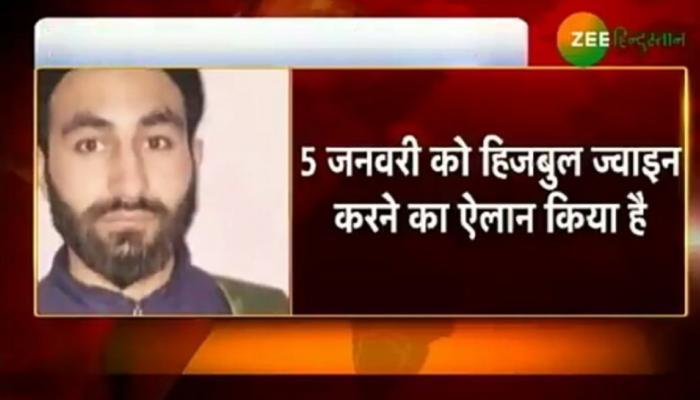 कश्मीर के PhD छात्र ने पकड़ी आतंक की राह, AMU ने दिखाया बाहर का रास्ता