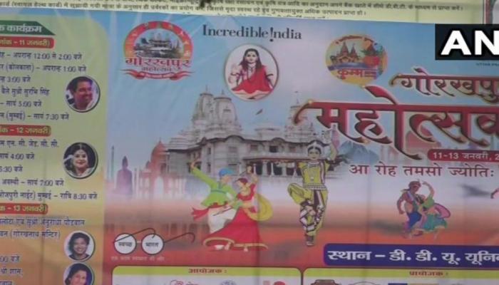 'सैफई' के तर्ज पर CM योगी के शहर में गोरखपुर महोत्सव का आगाज