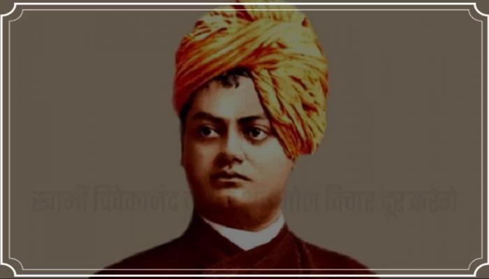 swami Vivekananda famous Quotes