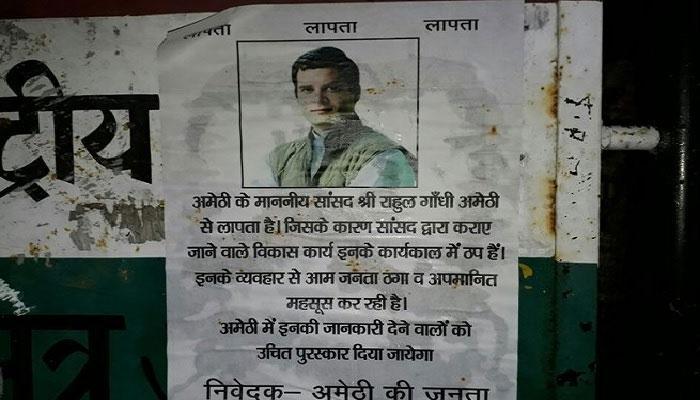 राहुल गांधी फिर हुए 'गुमशुदा', अमेठी में लगे 'लापता की खोज' के पोस्टर!