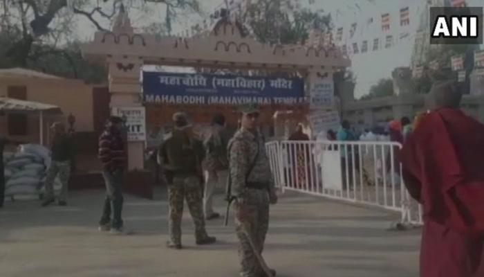 गया: महाबोधि मंदिर परिसर के नजदीक मिले 2 जिंदा बम, पास ही ठहरे थे दलाई लामा
