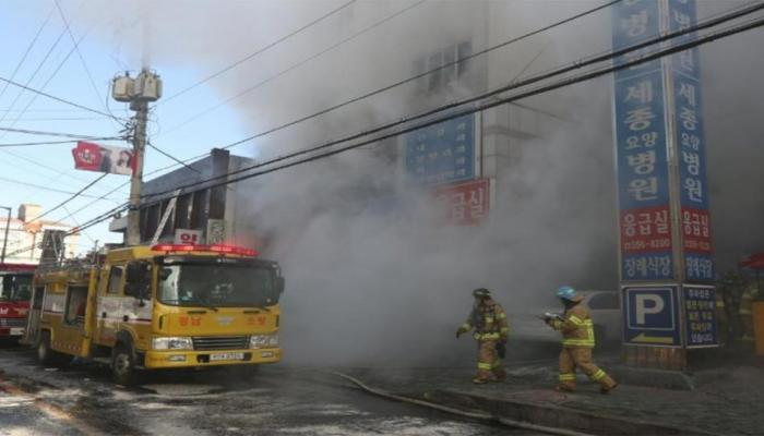 दक्षिण कोरिया के अस्पताल में लगी आग, 41 लोगों की जलकर मौत