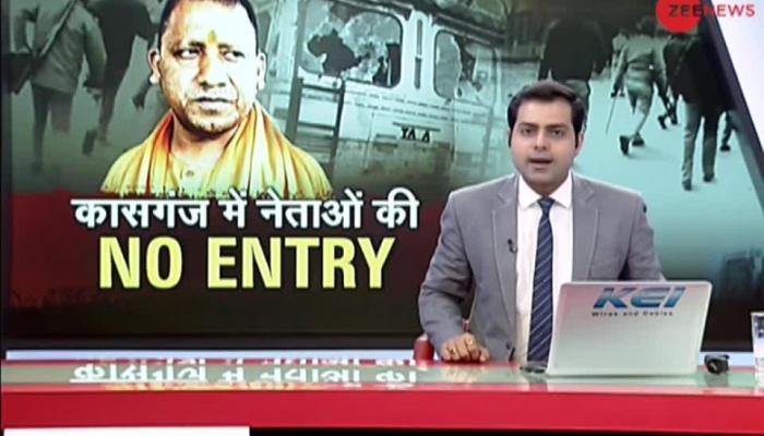 CM Yogi restricts entry of ministers in Kasganj, UP