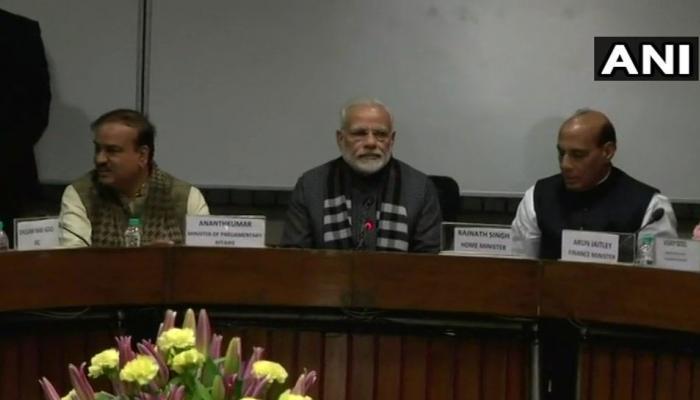 बजट सत्र : सर्वदलीय बैठक में बोले PM, 'विपक्ष के सुझावों पर गंभीरता से विचार किया जाएगा'