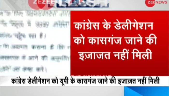 Administration rejects Congress delegation plea to visit Kasganj