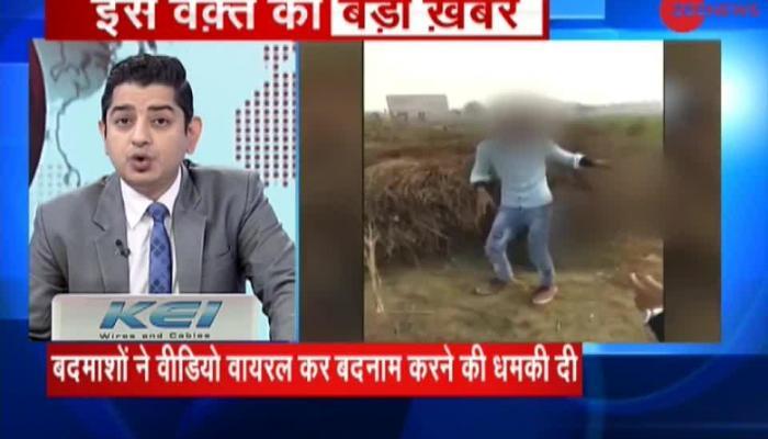 Noida: Goons beat up a girl and a boy, threaten to viral video