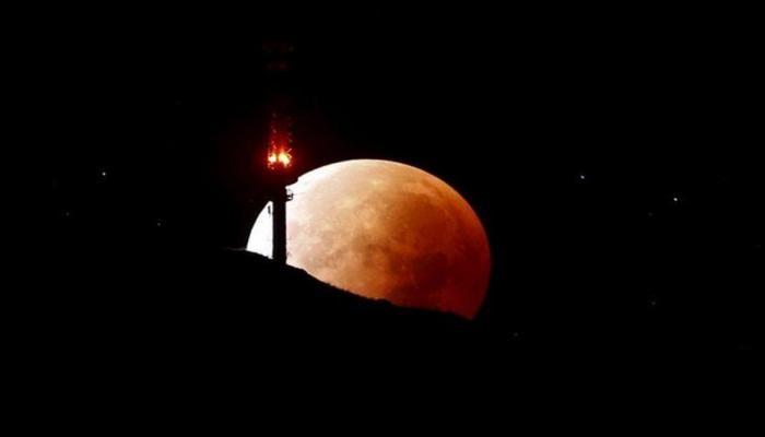 साल 2018 का पहला चंद्रग्रहण आज, सूरज की तरह दिखेगा ' Moon'