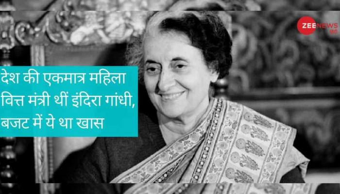 india's only women finance minister indira gandhi