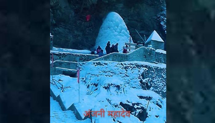 धरती पर दूसरा स्थान जहां बनता है बर्फ का शिवलिंग, अमरनाथ से भी बड़ा होता बाबा का स्वरूप