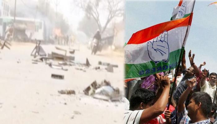 कासगंज हिंसा को लेकर योगी सरकार के खिलाफ सड़कों पर उतरेगी कांग्रेस