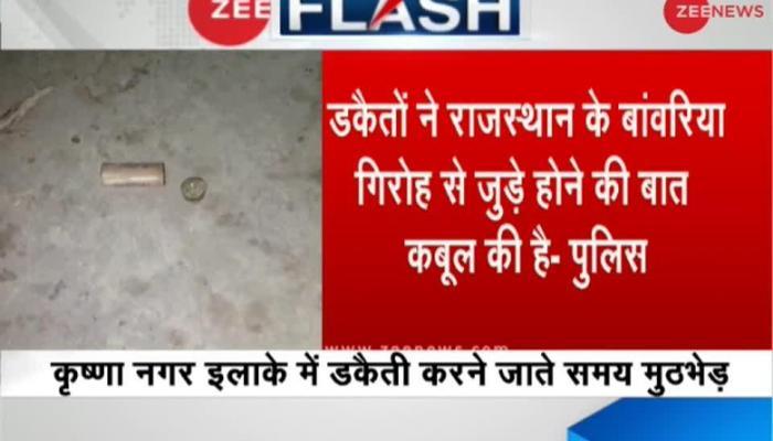 Lucknow: 4 criminals arrested after an encounter in Krishnanagar