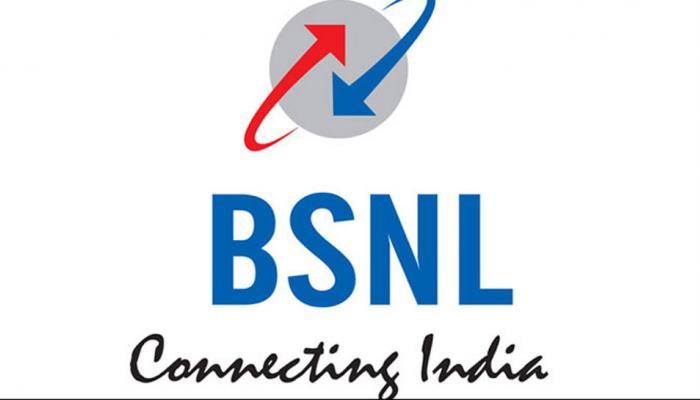 अगर आप BSNL यूजर हैं तो यह खबर आपको खुश कर देगी