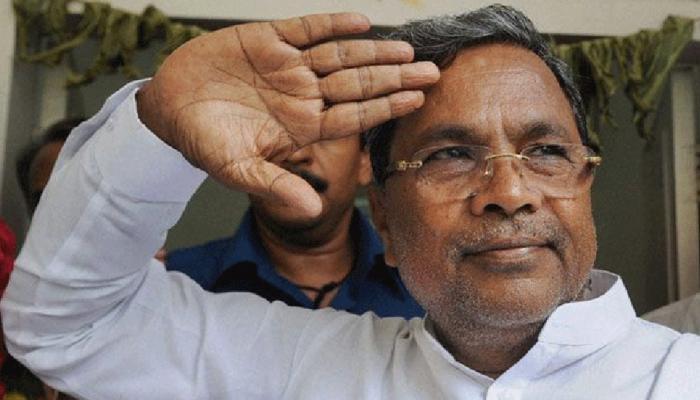 कर्नाटक सरकार की कमेटी ने राज्य के लिए अलग झंडे की सिफारिश की
