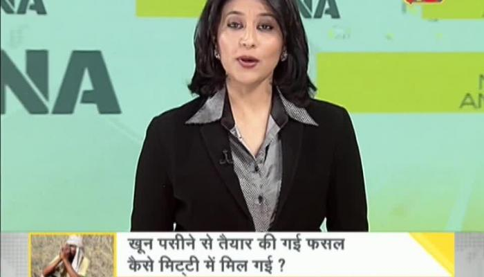 DNA, DNA show, Sudhir Chaudhary, agricultural,  agricultural problems, agricultural problems of Indian farmers
