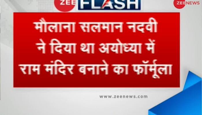 All India Muslim Personal Law Board expels Muslim Cleric Salman Nadvi