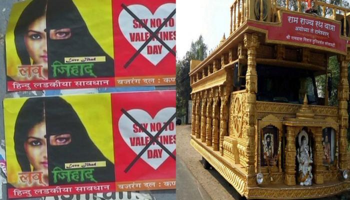 आज की प्रमुख खबरें : आज से शुरू होगी रामराज्य रथ यात्रा, तो देशभर में मनाई जा रही है महाशिवरात्रि