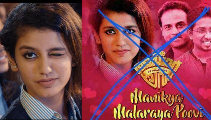 हैदराबाद: प्रिया प्रकाश के खिलाफ शिकायत दर्ज, मौलाना रशीदी ने कहा 'पब्लिसिटी स्टंट'
