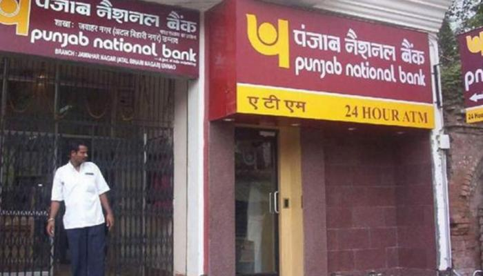 PNB धोखाधड़ी मामले में वित्त मंत्रालय का बड़ा बयान, कहा मामला 'नियंत्रण से बाहर' नहीं