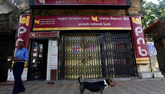 पीएनबी ने दर्ज कराई CBI में 11400 करोड़ रुपये की धोखाधड़ी की शिकायत