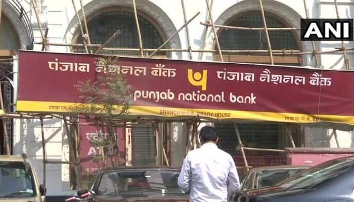 अन्य बैंकों को मार्च तक PNB करेगा 11,300 करोड़ का भुगतान, सरकार से मांगी मदद
