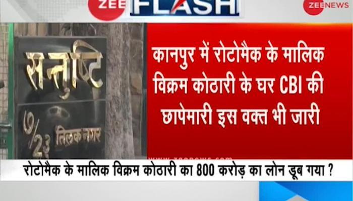 CBI raids Rotomac owner Vikram Kothari's Kanpur premises