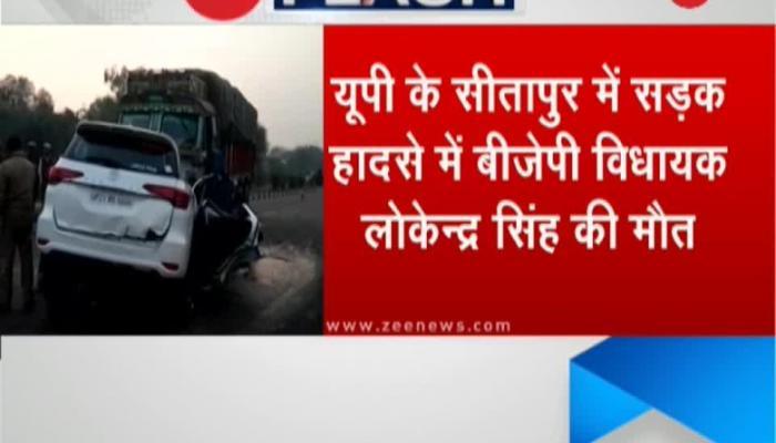 यूपी के सीतापुर में सड़क हादसे में बीजेपी विधायक लोकेंद्र सिंह की मौत