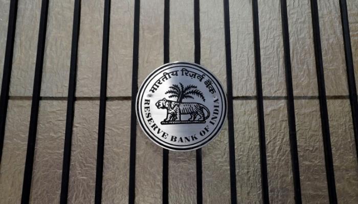 जानिए क्यों RBI को कहना पड़ा, महंगाई बढ़ने का खतरा बना हुआ है