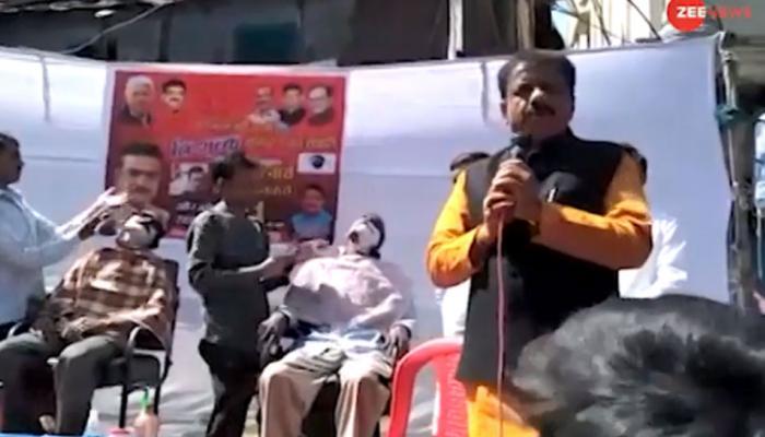 VIDEO: स्वच्छता अभियान के नाम पर भोपाल के मेयर ने कटवा दी लोगों की दाढ़ी-मूंछ