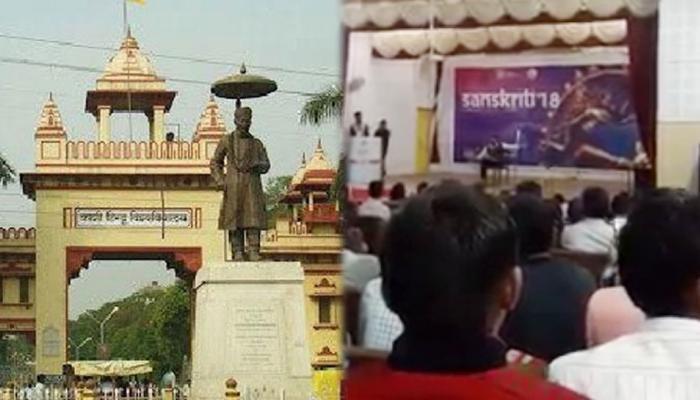 फिर विवादों में BHU, नाटक में हुआ गांधी का अपमान और गोडसे का महिमा मंडन
