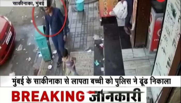 Police traces 2.5 year old missing from Saki Naka in Mumbai