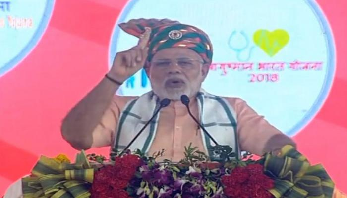 PM मोदी ने दमन और दीव को दिया 1000 करोड़ की परियोजना का तोहफा