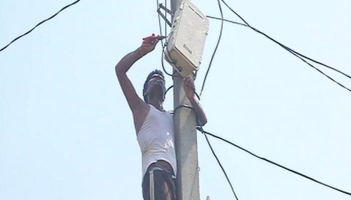 बिजली विभाग ने उठाया कड़ा कदम, काट दी बकाएदार सरकारी विभागों की बिजली