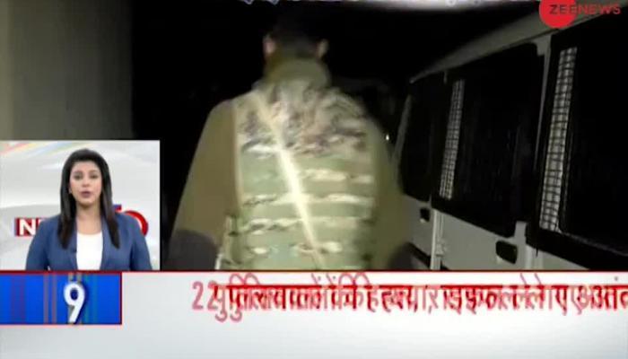 Bhubaneswar: Kashmiri student of AIIMS goes missing