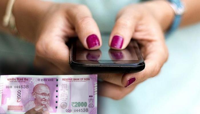 JIO नहीं ये कंपनी भी ग्राहकों को देगी 2000 रुपए का कैशबैक, जानिए क्या है प्लान?