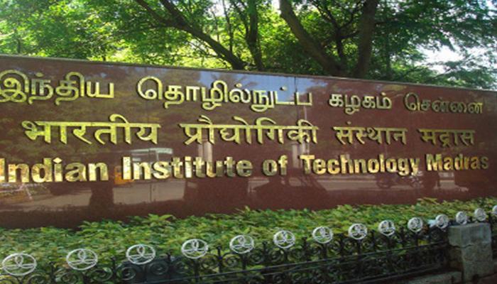 IIT मद्रास में अभिवादन गीत संस्कृत में गाने पर विवाद, कार्यक्रम में दो केंद्रीय मंत्री थे मौजूद