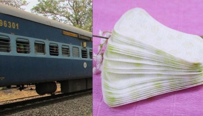 पीरियड्स के दौरान ट्रेन में नहीं होगी परेशानी, रेलवे ने उठाया ये कदम