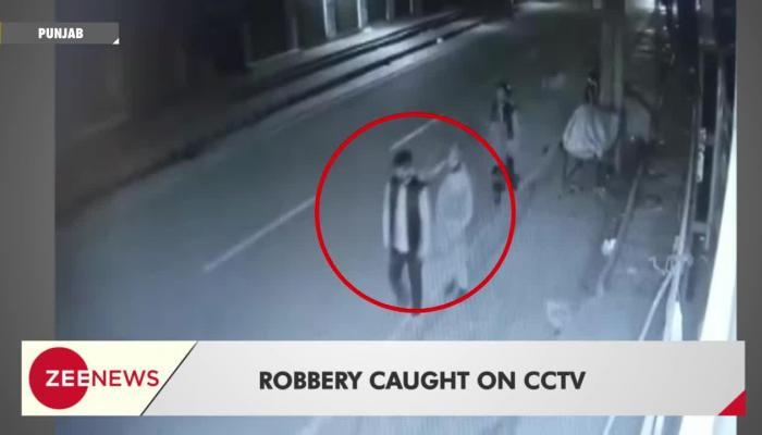 Robbery caught on CCTV in Punjab's Tarn Taran