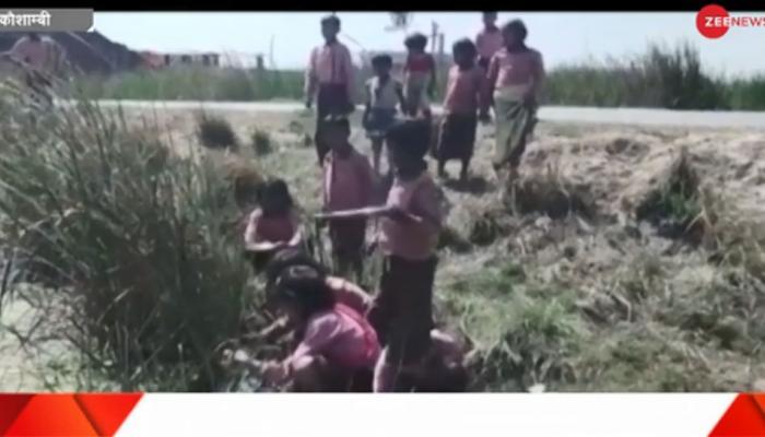 Video: सरकारी स्कूल की खस्ता हालात, यहां तालाब के गंदे पानी में बर्तन धोकर खाना खाते हैं बच्चे