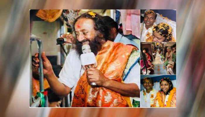 ट्रेन में सफर के दौरान विवाह बंधन में बंधे युगल, श्री श्री रविशंकर ने कराई शादी
