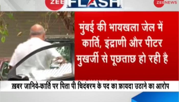 Karti Chidambaram, Indrani Mukerjea, Peter Mukerjea to be investigated together by CBI