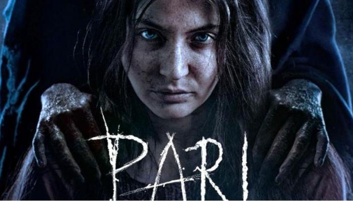दर्शकों को पसंद आ रही है 'परी' की डरावनी कहानी, जानें दो दिन का कलेक्शन