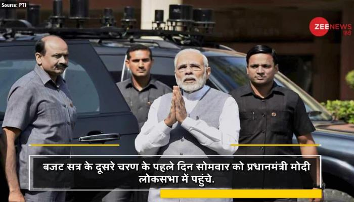 Narendra Modi Big Welcome In Parliament After Victory In North-East