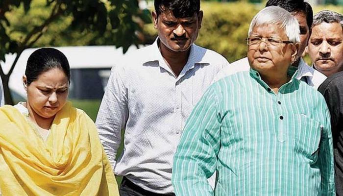 मनीलॉन्ड्रिंग केस में मीसा भारती और उनके पति को राहत, CBI कोर्ट से मिली जमानत