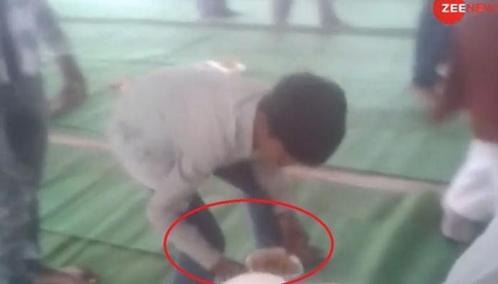 मध्य प्रदेश: मंत्रीजी के सामने ही मासूमों से उठवाई गई जूठी प्लेटें, वायरल हुआ VIDEO